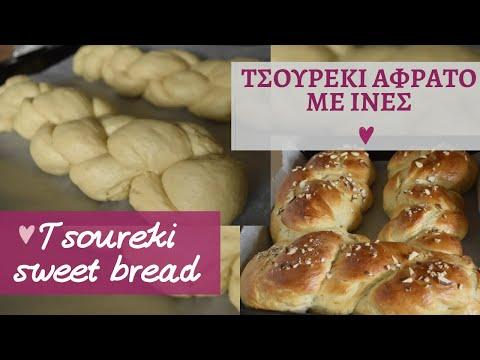 """Τσουρέκια αφράτα, ζουμερά με ίνες - """"Tsoureki""""-greek sweet bread recipe - evicita.gr"""