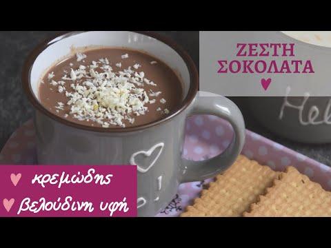 Ζεστή σοκολάτα, με γεύση τσουρέκι και κρεμώδη υφή - evicita.gr