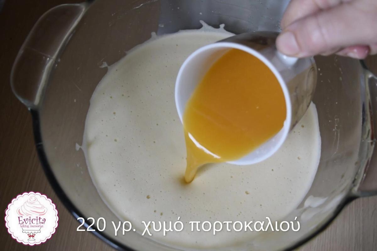 κέικ μέλι